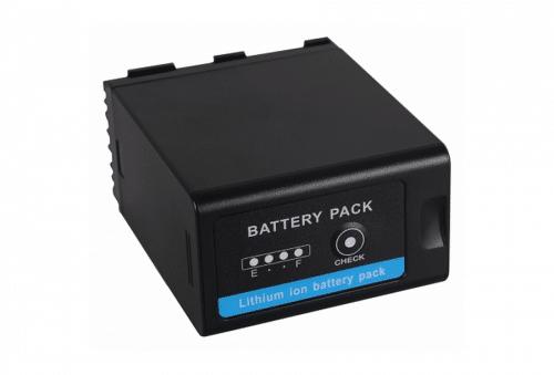 Berenstargh Batterie 13146 vue 1